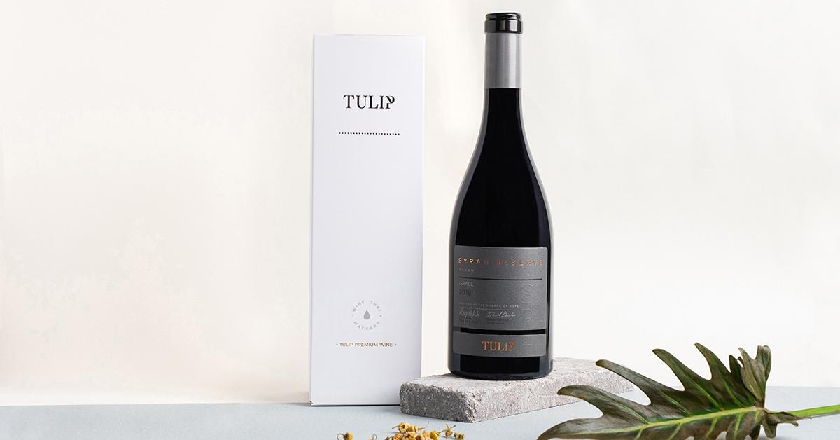 02_tulip